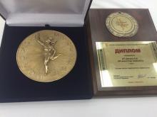 По итогам 2018 года наша компания стала Лауреатом конкурса  в области предпринимательстваЗолотой Меркурий. Номинация - лучшее малое предприятие в сфере услуг