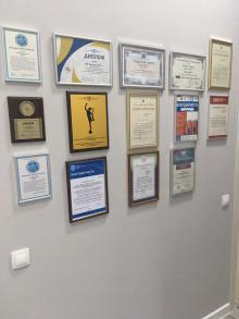 Сертификаты и благодарности от наших клиентов и партнеров!